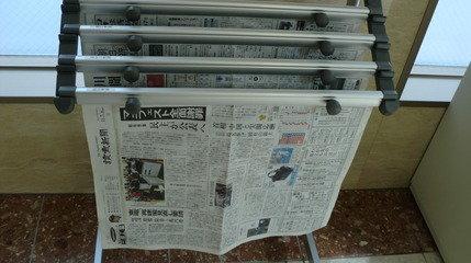 新聞閲覧。