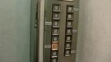 エレベーターボタン。