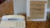 フロントデスク電話。