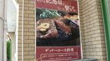 お肉が美味しそう!