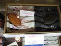 横浜銘菓。