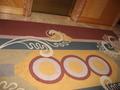 かわいい絨毯。