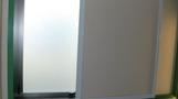 部屋の窓。