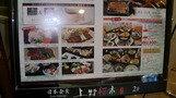 日本食レストラン。