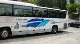 直通バス。