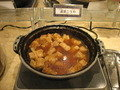 湯葉料理。