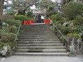 長い階段。