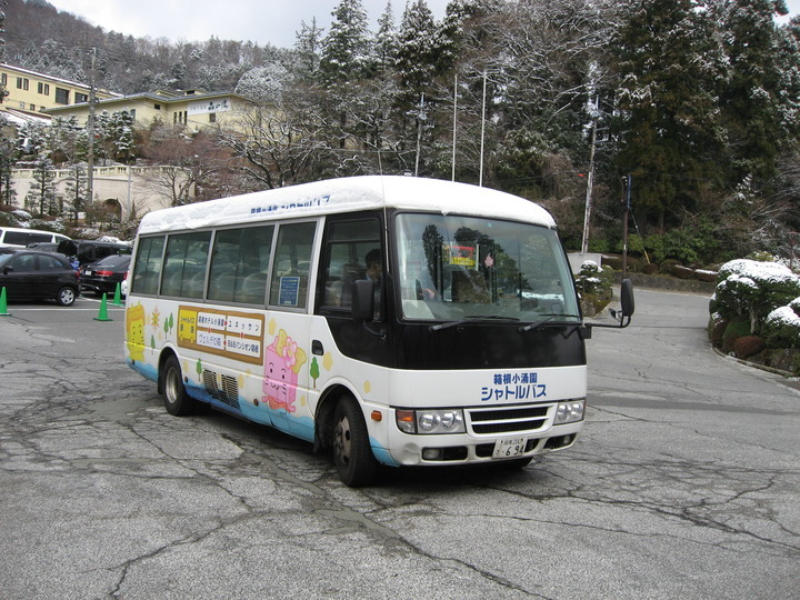 ホテルシャトルバス。