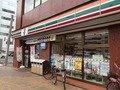 セブン-イレブン 小倉鍛冶1丁目店
