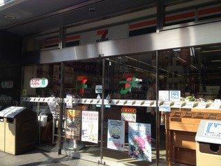 セブンイレブン小倉米町店