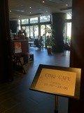 サンク カフェ 入口