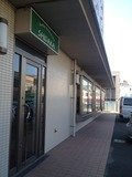 ビュッフェレストラン「SHIDAKA」