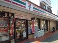 セブンイレブン 八幡春の町店