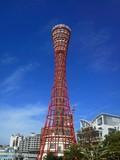 ホテルからすぐのところにポートタワーがそびえたちます。