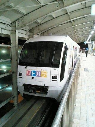 ゆいレール旭橋駅直結。