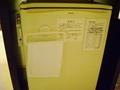 冷蔵庫にタオルが