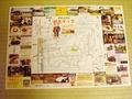 伊香保周辺の観光マップ