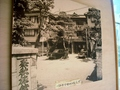 昭和41年ごろの森秋旅館