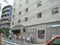水月ホテル鴎外荘