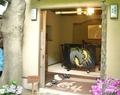 鴎外荘の中庭にある鴎外居住跡 舞姫の間の入り口