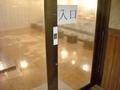 相染の湯(大浴場) 入り口
