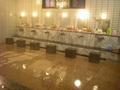 相染の湯(大浴場) 洗い場