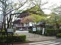 増上寺は隣