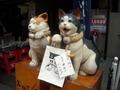 谷中銀座の7匹の猫スポット その3