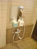洗い場 2