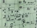 県庁周辺ランチマップ!