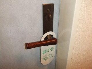 部屋のドアです