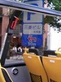 ホテルモントレ銀座から東京駅へ