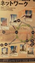 関西エアポートワシントンホテル ブライダルサロン横のエレベーター横のポスター