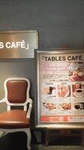 フロントの横にあるカフェ