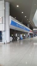 正面が空港ロビー