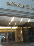 ホテルオークラ福岡一階入り口