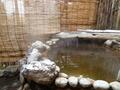 石のお風呂(貸切)