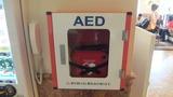 AEDが設置されていました