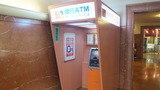 ATMが設置されています