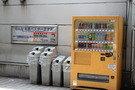 自動販売機もですが・・・