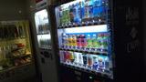 自動販売機です
