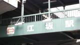 地下鉄江坂駅もすぐ近くです