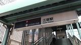 江坂駅から余裕の徒歩