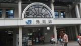 最寄駅は元町