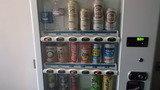 ジュースとビールがまとめて一つの自動販売機に