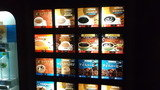 カップコーヒーの自動販売機