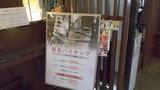 朝食は900円です