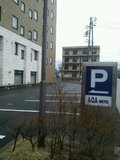 無料の駐車場あり