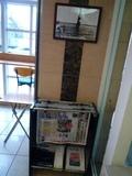 新聞と羽田空港の広報誌