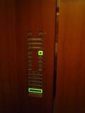 エレベーターのなか